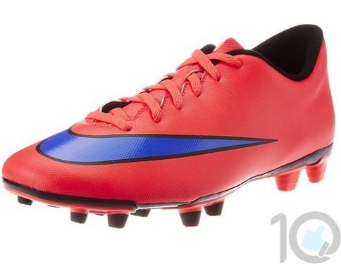 Buy Online India Nike 651647-650