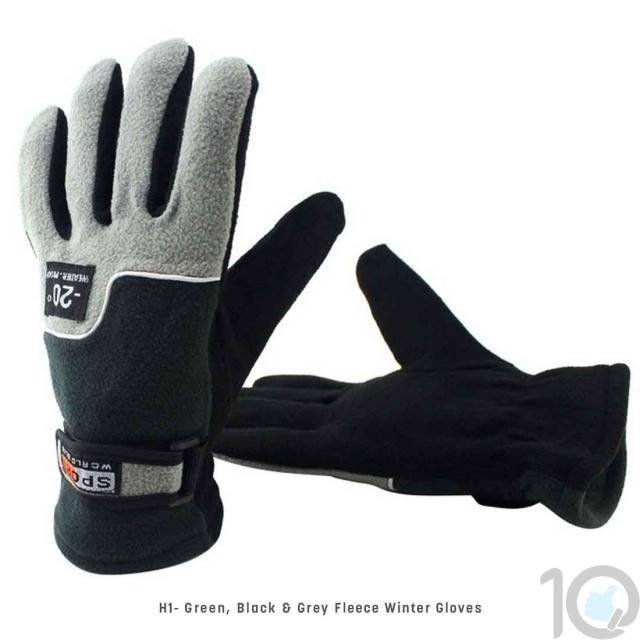 Thick & Light Winter Velvet Fleece Glove | H1 | Stylish Outdoor Wear | 10kya.com