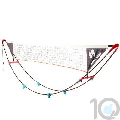 Buy Online Artengo Speed Net T 600 Nets Products for Sports | Decathlon Stores Online 10kya.com
