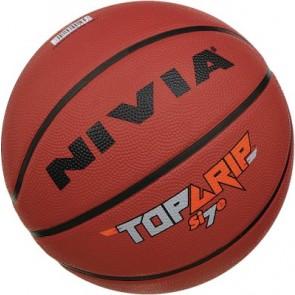 Buy Online Nivia Basketball Balls TOP| 10kya.com Nivia Online Store India