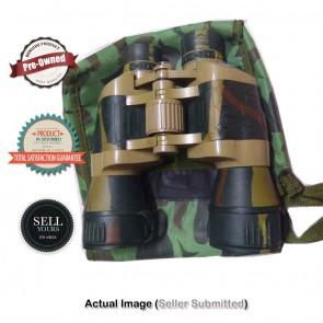 Pre-Owned Cobra Binoculars 750 | 10kya.com Buy Sell Used Sports Gear & Airguns