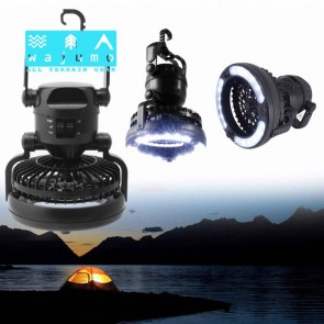 Camping Fan & LED Light | battery Operated | 10kya.com Outdoor Gear Store