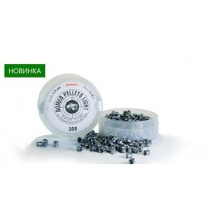 Ukraine | Niomah Domed pellets | 0.177-Cal 300 Pellets | 7 Grains | 0.45g