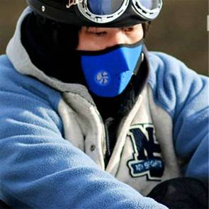 10Dare Balaclava Half Face Fleece Warm Thermal Veil Mask   Face & Neck Protection   Blue   Winter Wear   Cycling, Skiing, Biking, Cold Wind Safety