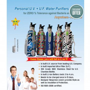 PureOne Personal U.V Water Purifier (UV+MF) - Honey Comb | UV Water Filter Bottles for School Children | Safe Water Outdoors  [ HSN 84212190