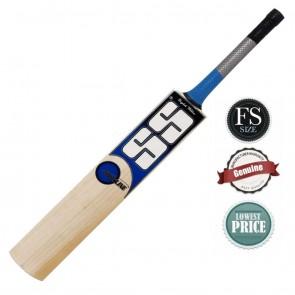 SS Bodyline Blue English Willow Cricket Bat | 10kya.com SS Cricket Online Store
