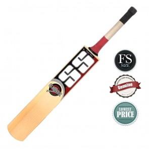 SS Gladiator English Willow Cricket Bat | FS (Full Size) | 10kya.com SS Cricket Online Store