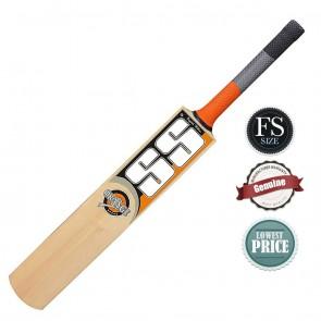 SS Inspiration Orange English Willow Cricket Bat | FS (Full Size) | 10kya.com SS Cricket Online Store
