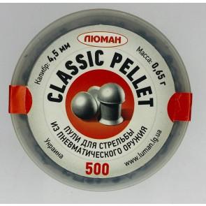 Ukraine  Classic Pellets 0.177-Cal 500 Pellets | Round Head- 10.03 Grains